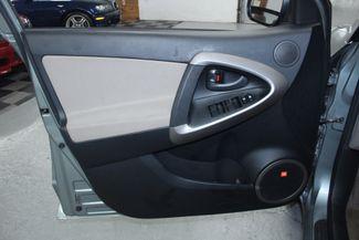 2007 Toyota RAV4 Limited 4WD Kensington, Maryland 14