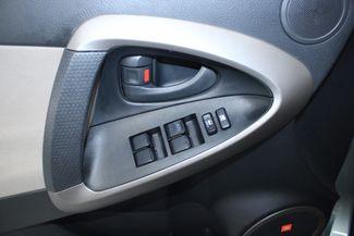 2007 Toyota RAV4 Limited 4WD Kensington, Maryland 15