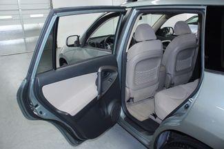 2007 Toyota RAV4 Limited 4WD Kensington, Maryland 24
