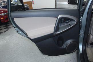 2007 Toyota RAV4 Limited 4WD Kensington, Maryland 25
