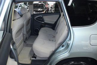 2007 Toyota RAV4 Limited 4WD Kensington, Maryland 27