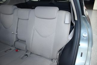 2007 Toyota RAV4 Limited 4WD Kensington, Maryland 29