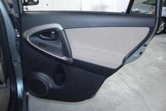 2007 Toyota RAV4 Limited 4WD Kensington, Maryland 37