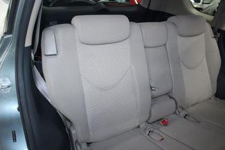 2007 Toyota RAV4 Limited 4WD Kensington, Maryland 40