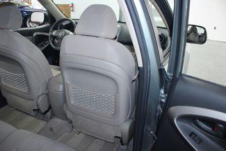 2007 Toyota RAV4 Limited 4WD Kensington, Maryland 45