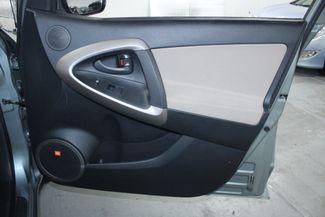 2007 Toyota RAV4 Limited 4WD Kensington, Maryland 49