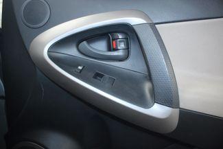 2007 Toyota RAV4 Limited 4WD Kensington, Maryland 50