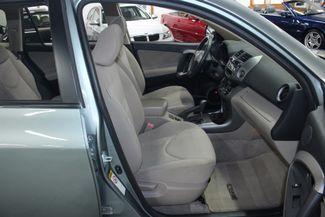 2007 Toyota RAV4 Limited 4WD Kensington, Maryland 52