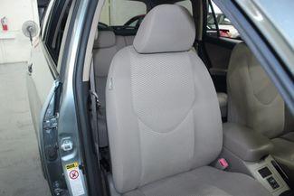 2007 Toyota RAV4 Limited 4WD Kensington, Maryland 53