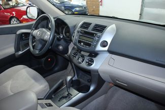 2007 Toyota RAV4 Limited 4WD Kensington, Maryland 70