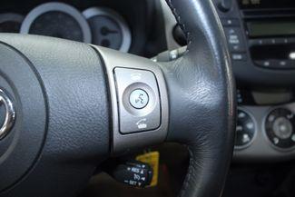 2007 Toyota RAV4 Limited 4WD Kensington, Maryland 75