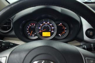 2007 Toyota RAV4 Limited 4WD Kensington, Maryland 77