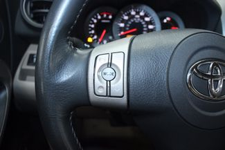2007 Toyota RAV4 Limited 4WD Kensington, Maryland 80