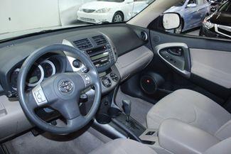 2007 Toyota RAV4 Limited 4WD Kensington, Maryland 83