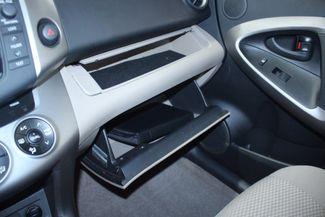 2007 Toyota RAV4 Limited 4WD Kensington, Maryland 84