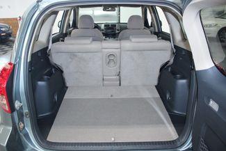 2007 Toyota RAV4 Limited 4WD Kensington, Maryland 91