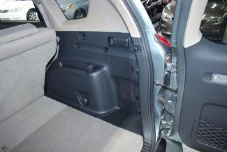 2007 Toyota RAV4 Limited 4WD Kensington, Maryland 92