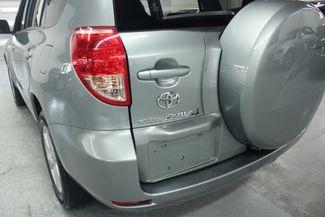 2007 Toyota RAV4 Limited 4WD Kensington, Maryland 105