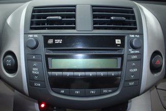 2007 Toyota RAV4 Limited 4WD Kensington, Maryland 67