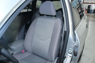 2007 Toyota RAV4 4WD Kensington, Maryland 18