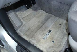 2007 Toyota RAV4 4WD Kensington, Maryland 24