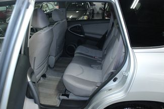 2007 Toyota RAV4 4WD Kensington, Maryland 28