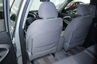 2007 Toyota RAV4 4WD Kensington, Maryland 35