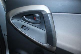 2007 Toyota RAV4 4WD Kensington, Maryland 39