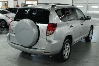2007 Toyota RAV4 4WD Kensington, Maryland 4