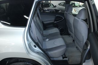 2007 Toyota RAV4 4WD Kensington, Maryland 41