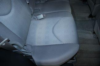 2007 Toyota RAV4 4WD Kensington, Maryland 45