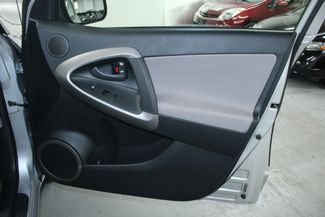 2007 Toyota RAV4 4WD Kensington, Maryland 51