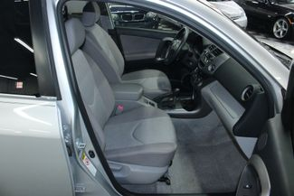 2007 Toyota RAV4 4WD Kensington, Maryland 54