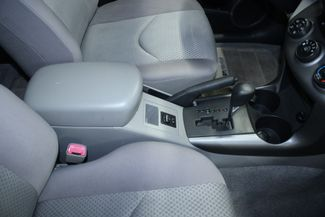 2007 Toyota RAV4 4WD Kensington, Maryland 63