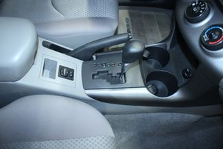 2007 Toyota RAV4 4WD Kensington, Maryland 66
