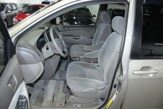 2007 Toyota Sienna CE Kensington, Maryland 18