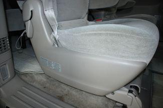 2007 Toyota Sienna CE Kensington, Maryland 51