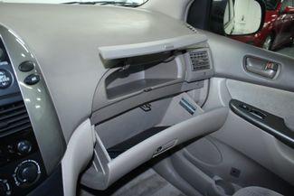 2007 Toyota Sienna CE Kensington, Maryland 87