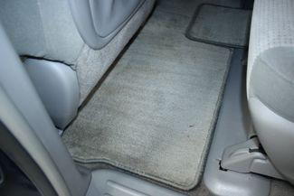 2007 Toyota Sienna LE Kensington, Maryland 33