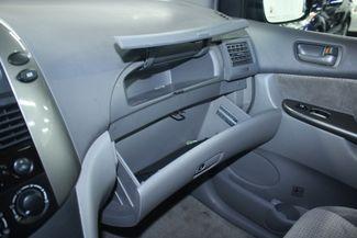 2007 Toyota Sienna LE Kensington, Maryland 88