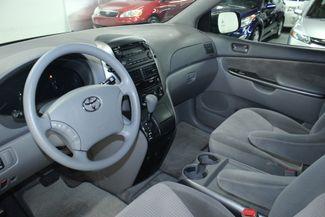 2007 Toyota Sienna LE Kensington, Maryland 89