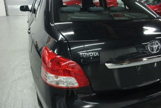 2007 Toyota Yaris Sedan Kensington, Maryland 100
