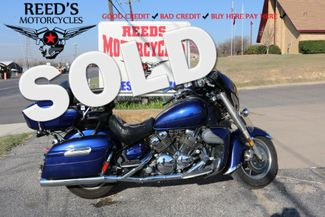 2007 Yamaha Royal Star in Hurst Texas