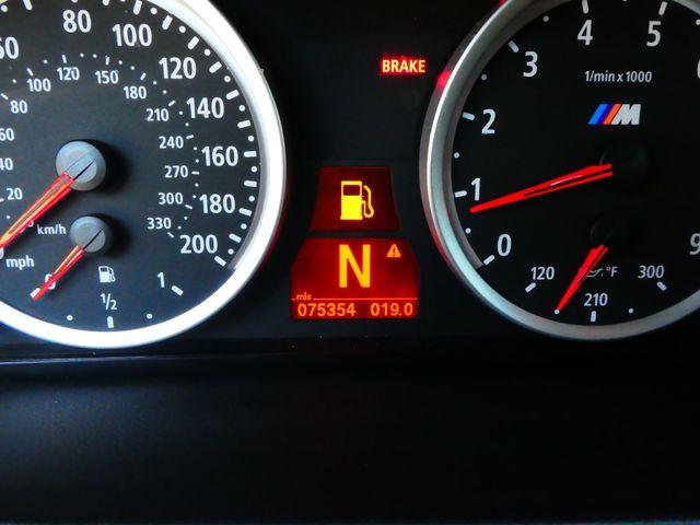 2008 BMW M5 SMG  Transmission Leesburg, Virginia 23