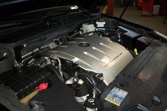 2008 Cadillac DTS w/1SC Bentleyville, Pennsylvania 28