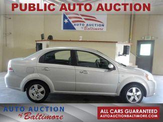 2008 Chevrolet Aveo LT | JOPPA, MD | Auto Auction of Baltimore  in Joppa MD