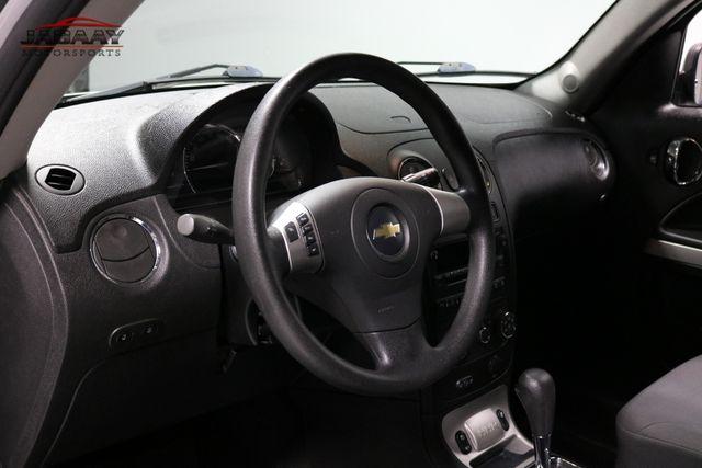 2008 Chevrolet HHR Panel LS Merrillville, Indiana 9