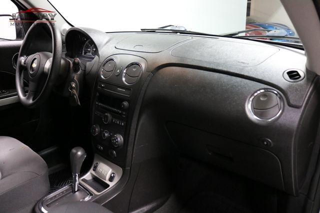 2008 Chevrolet HHR Panel LS Merrillville, Indiana 14