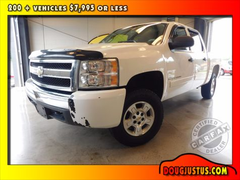 2008 Chevrolet Silverado 1500 LT w/1LT in Airport Motor Mile ( Metro Knoxville ), TN