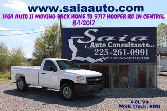 2008 Chevrolet Silverado 1500 Regular Cab V8 Automatic TWO OWNER CARFAX | Baton Rouge , Louisiana | Saia Auto Consultants LLC-[ 4 ]
